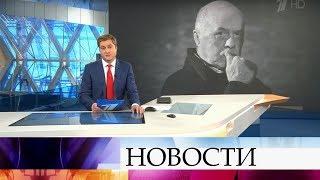 На Первом канале день памяти прославленного режиссера Станислава Говорухина.
