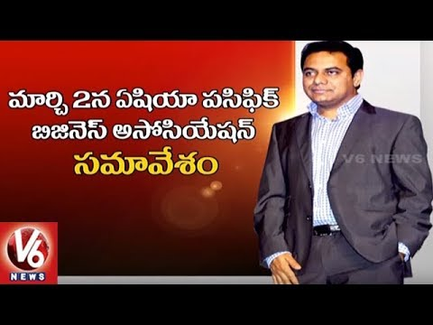 KTR Invited By The German Asia-Pacific Business Association For 98th Annual Summit | V6 News