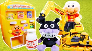 アンパンマン おもちゃ アニメ 自動販売機を作ろう! はたらくくるまがだいかつやく!