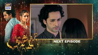Ishq Hai Episode 15 & 16 | Presented by Express Power | Teaser | ARY Digital Thumb