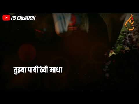 Bappa Morya Re || Vaishali samant,Avdhut Gupte || Chintamani Aagman status ||2018