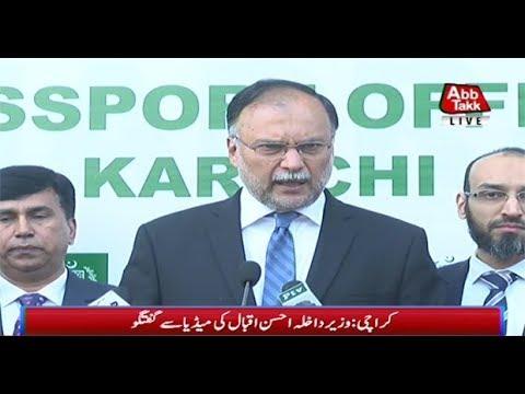 Karachi: Interior Minister Ahsan Iqbal Talks To Media - 12th December 2017