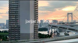 [JAEJAE IN TOKYO] vlog#37 | 패밀…