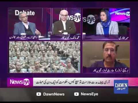 NewsEye with Meher Abbasi - Wednesday 27th November 2019