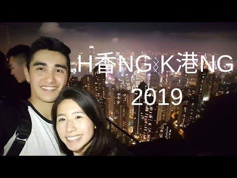 explore-hong-kong
