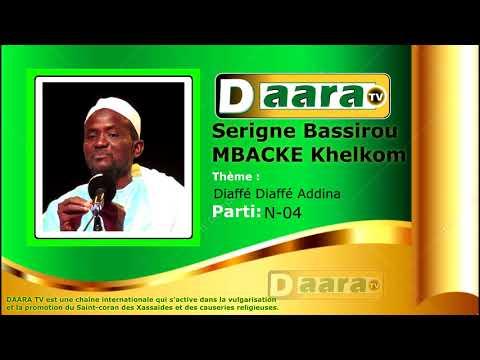 Serigne Bassirou Khelkom
