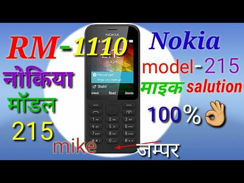 NOKIA-1110 model 215