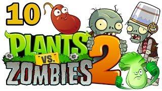 ч.10 Plants vs. Zombies 2 - Pirate Seas - Day 1