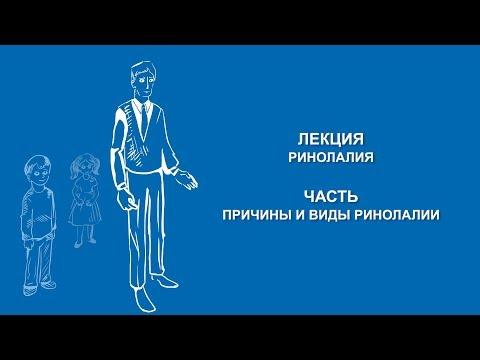 Ольга Македонская: Причины и виды ринолалии| Вилла Папирусов