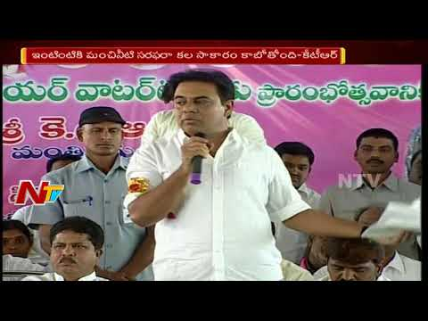 Telangana IT Minister Sudden Visit In Hyderabad Areas || Speaks About Manjira Water Project || NTV