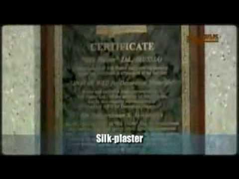 Мастер класс Жидкие обои Silk Plaster в Барнауле Студия интерьера БиккАрт