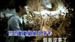 Jay Chou - Where Is The Promised Happiness (Shuo Hao De Xing Fu Ne)