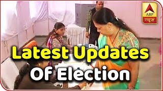 Know The Latest Updates About Rajasthan, Telangana Election | ABP News