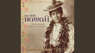 Aloha Oe Resimi