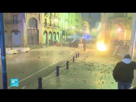 قوات الأمن اللبناني تستخدم مدافع المياه والرصاص المطاطي ضد محتجين رشقوها بالحجارة  - 18:00-2020 / 1 / 20