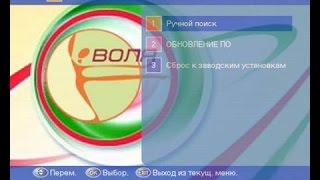 Фото Воля кабель Homecast C3200, C3300 Не показывают каналы Zoom, стб, M1, тонис, Ictv, 24 канал