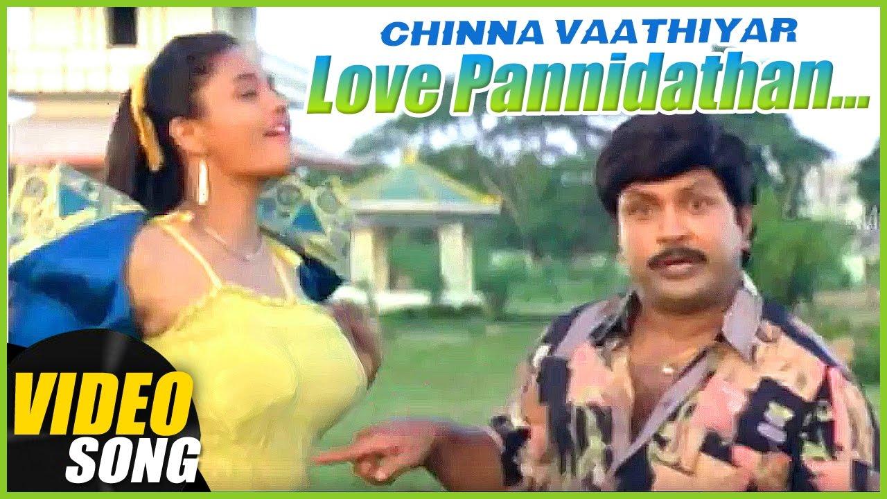 chinna vathiyar movie song