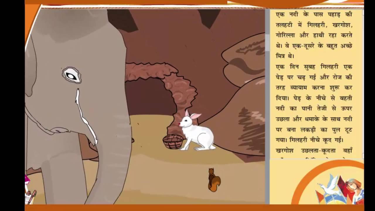 hindi nibandh on ekta me bal he Free essays on rastriya ekta me hindi ka yogdan nibandh get help with your writing 1 through 30.