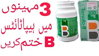 Three months in the hepatitis B'll end up.3month ma hapatitis B Ko khatam krain