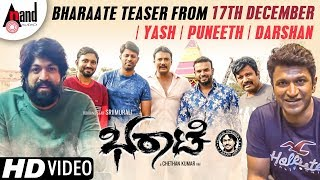 BHARAATE Teaser from 17th December | Yash | Puneeth | Darshan | Sri Murali | Chethan | Arjun Janya