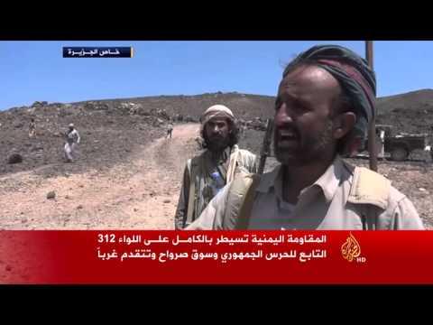 الجزيرة: المقاومة اليمنية تسيطر على اللواء 312 بمأرب