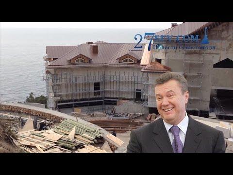 ЭКСКЛЮЗИВ!!! Крымское Межигорье Януковича