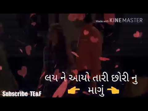 Moni Ja Hahra Moni Ja Hahu (video Song)