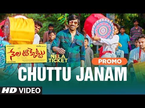 Chuttu Janam Video Song Promo || Nela Ticket Songs || Ravi Teja, Malvika, Shakthikanth Karthick