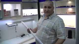 Светильник для кухни над рабочим столом Fraga с датчиком движения