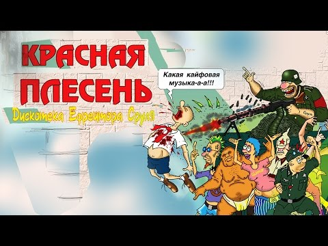Елена, Томск - фото и страница