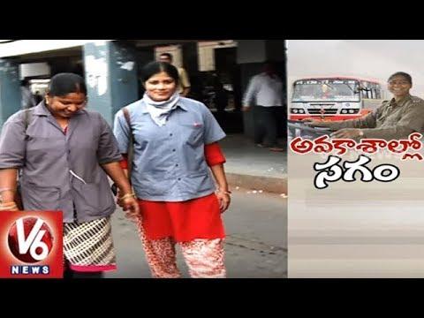 Karnataka Govt To Grant 50% Reservation To Women In KSRTC Driver Jobs | V6 News