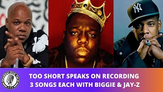 Too Short Tells Fat Joe About How He Recorded 3 Songs Each with Biggie & Jay-Z | 2020