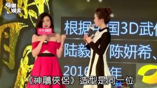 現年32歲的陳妍希與28歲的中國演員陳曉因合作《神雕俠侶》來電,她坦承...