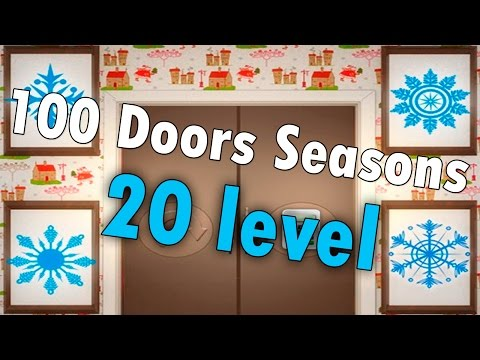 100 Doors Seasons 2 (100 Дверей Сезоны 2) - прохождение всех уровней