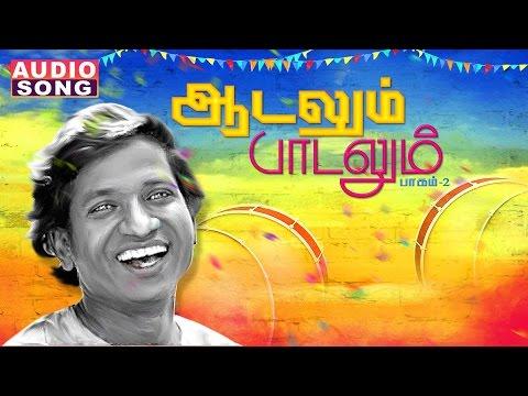 Ilayaraja Tamil Audio Jukebox | Walter Vetrivel | Idhyam | Marupadiyum | Thirumathi Palanisamy