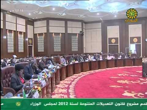 Sudan (latest news and updates)  نشرة الأخبار المصورة صباح اليوم