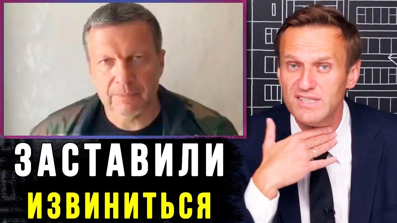 Соловьев НАЕХАЛ на жителей Хабаровска | Алексей Навальный