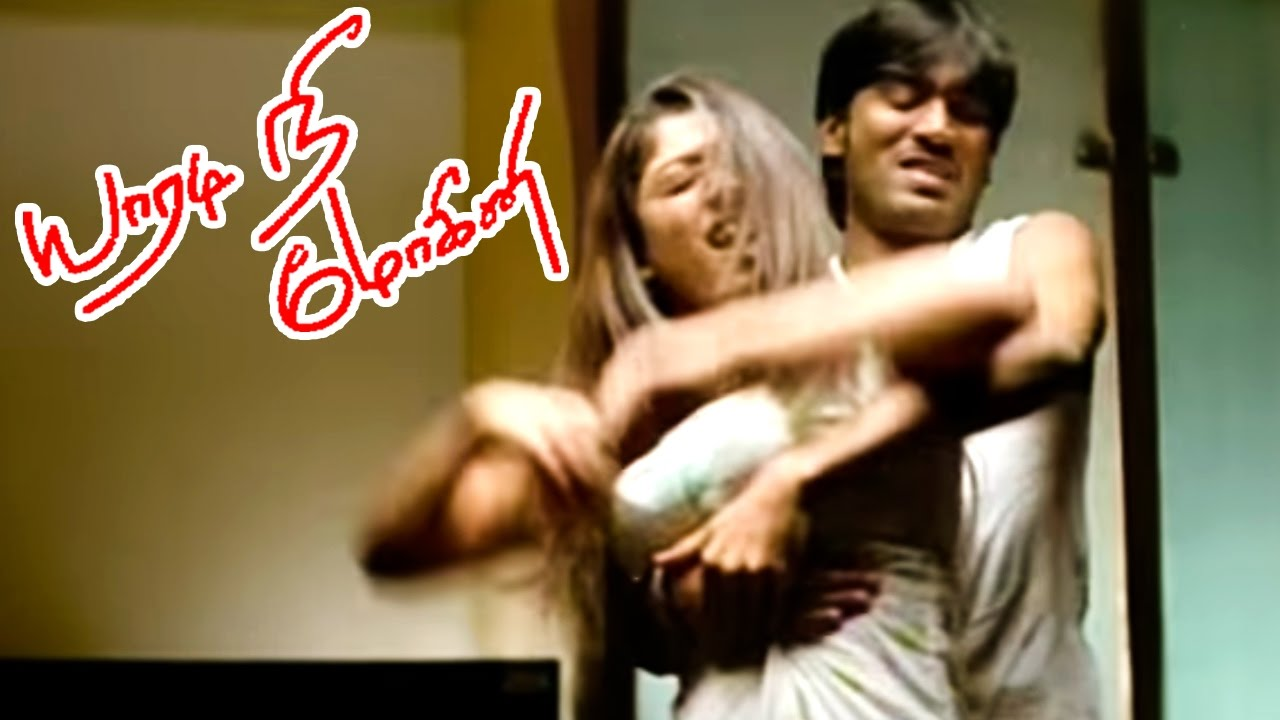 Tamil Movies - YouTube