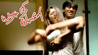 Yaaradi Nee Mohini full Tamil Movie Scenes   Dhanush and Nayanthara goes to club   Nayanthara comedy