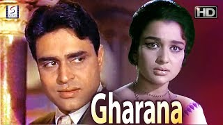 Gharana - Family Drama Movie - HD - Rajendra Kumar, Asha Parekh - B&W
