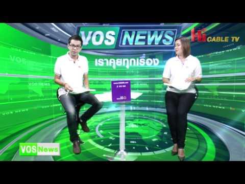 Vos News ขายหนอนนกก็รวยได้