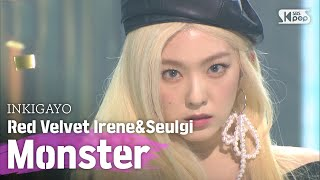 Download Mp3 Red Velvet - Irene & Seulgi 아이린&슬기  - Monster @인기가요 Inkigayo 20200719