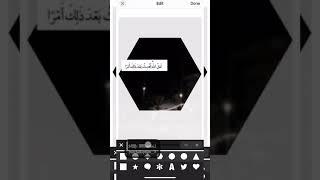 """تطبيق للكتابه على الصور (تطبيق""""4"""" phonto) screenshot 1"""