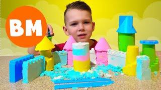 ВМ: Лепим замок из ангельского песка с формочками Castle Molds