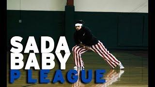 Sada Baby Presents | P League Basketball | Sada Highight Edition