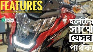 Difference between Honda xblade and Hornet।Honda xblade Features।Honda xblade Price In BD।Riku Vlogs