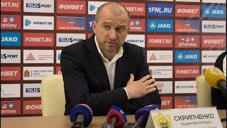 Вадим Скрипченко: «Сегодня абсолютно ничего не получилось»