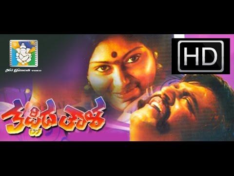 Kannada Full Movie | Tappida Tala | Rajanikanth