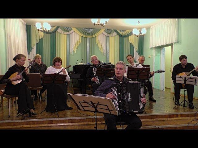 Концерт ансамбля народных инструментов в ДМШ 07.11.18
