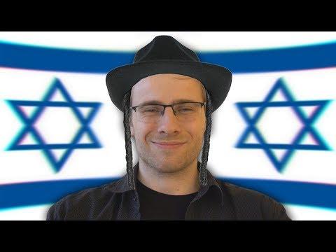 ВПЕРВЫЕ В ИЗРАИЛЬ